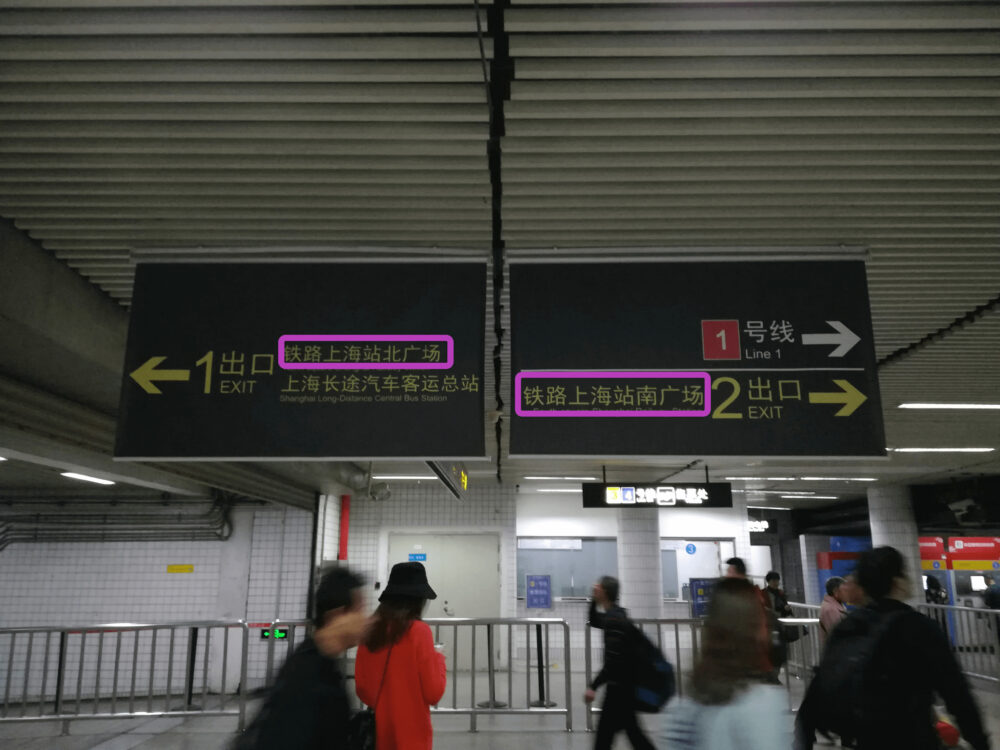 南広場に向かうための案内掲示板を撮影した写真