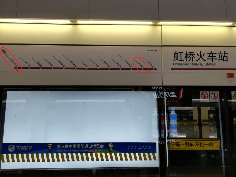 上海地下鉄17号線の路線図の写真