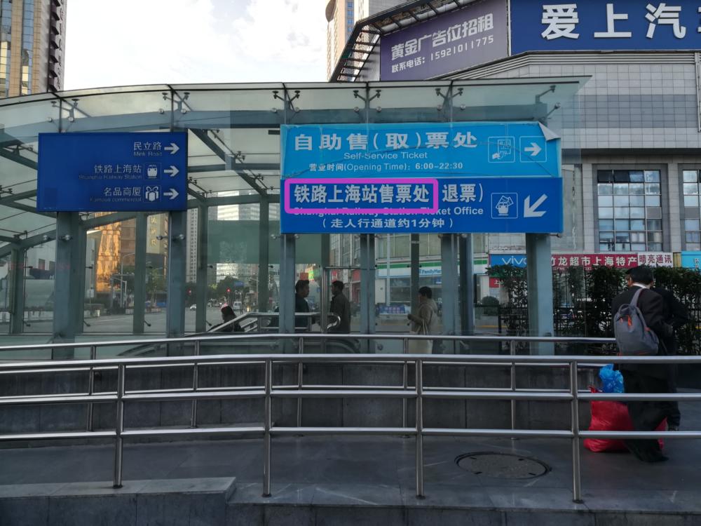2番出口の案内掲示板を撮影した写真