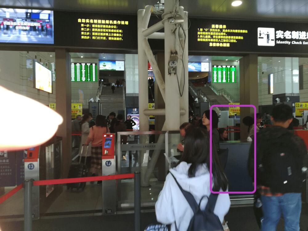 上海駅高速鉄道のセキュリティーゲートの様子を撮影した写真