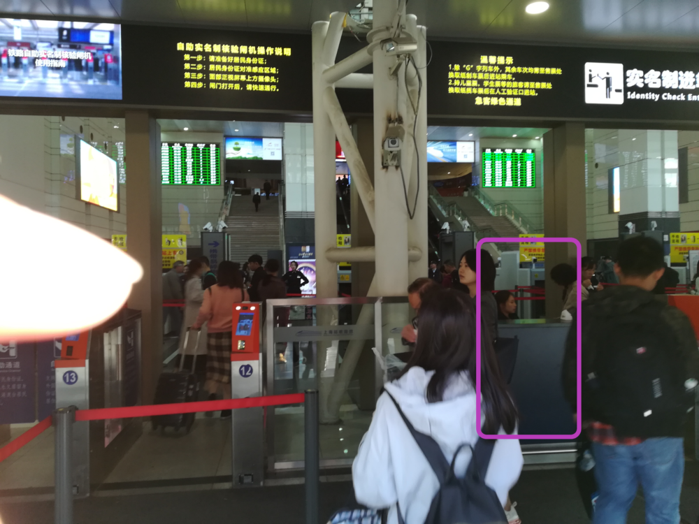 上海駅高速鉄道のセキュリティーチェックの様子を撮影した写真