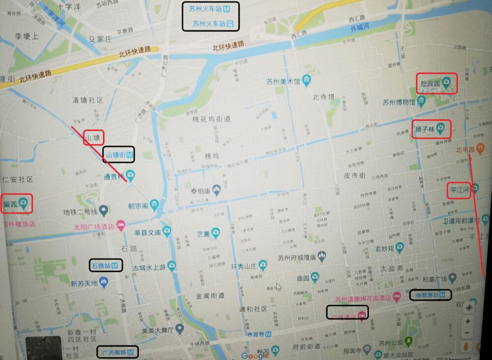 蘇州の各観光地と地下鉄の位置関係のマップ
