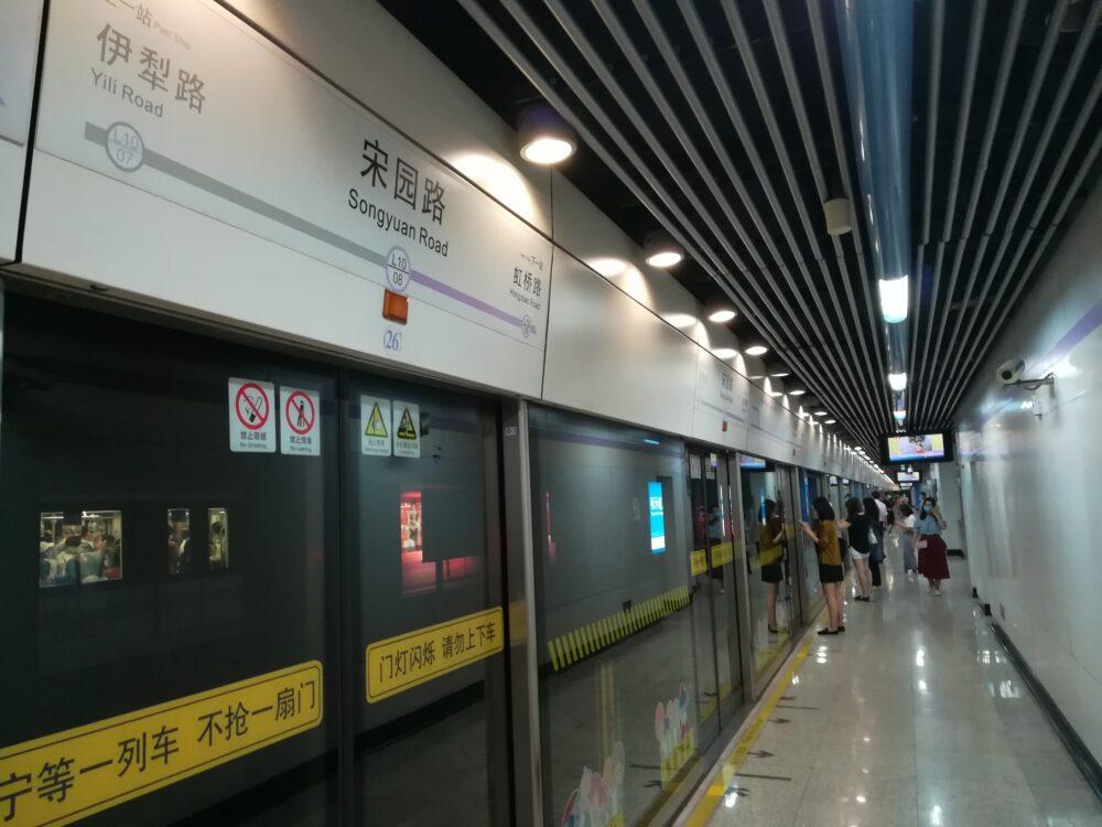 上海地下鉄10号線の宋園路駅の乗り場の様子の写真