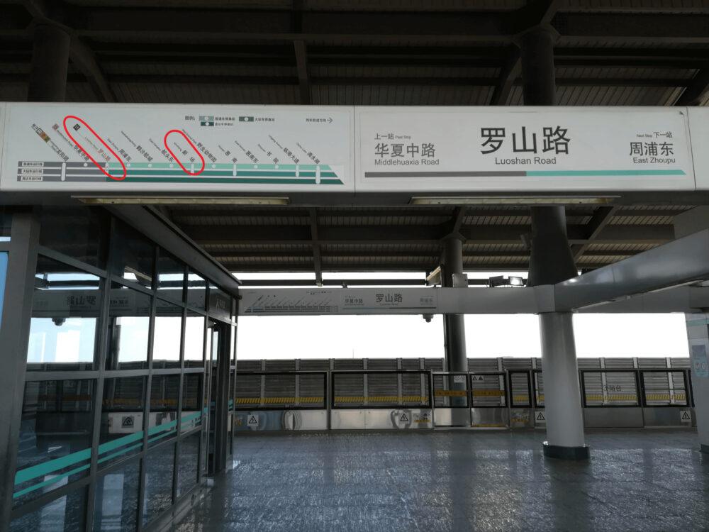 罗山路駅の路線図の写真