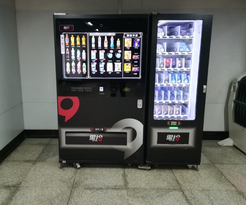 地下鉄構内の自動販売機の写真