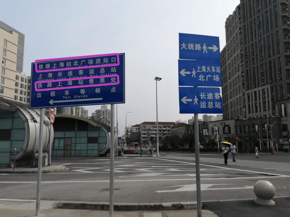 地下鉄1番出口の案内掲示板を撮影した写真