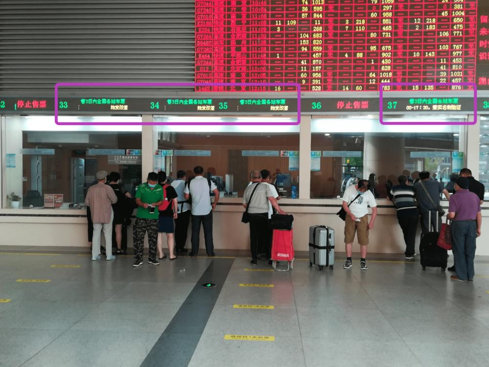 上海駅の切符売り場「售3日内全国各站车票」窓口の様子を撮影した写真