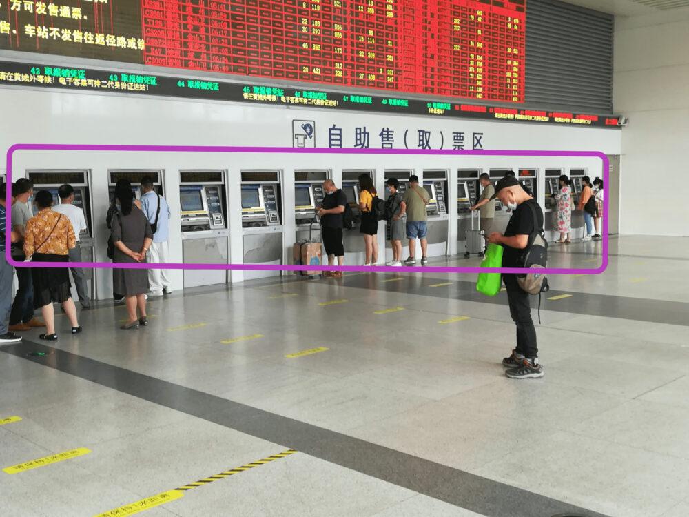 上海駅の自動券売機付近の様子を撮影した写真