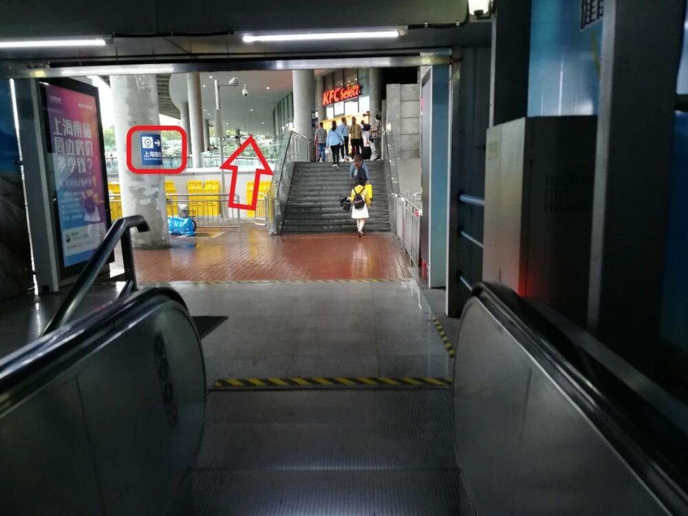 上海南駅で上海南站(上海南駅)の方向に向かっている様子の写真