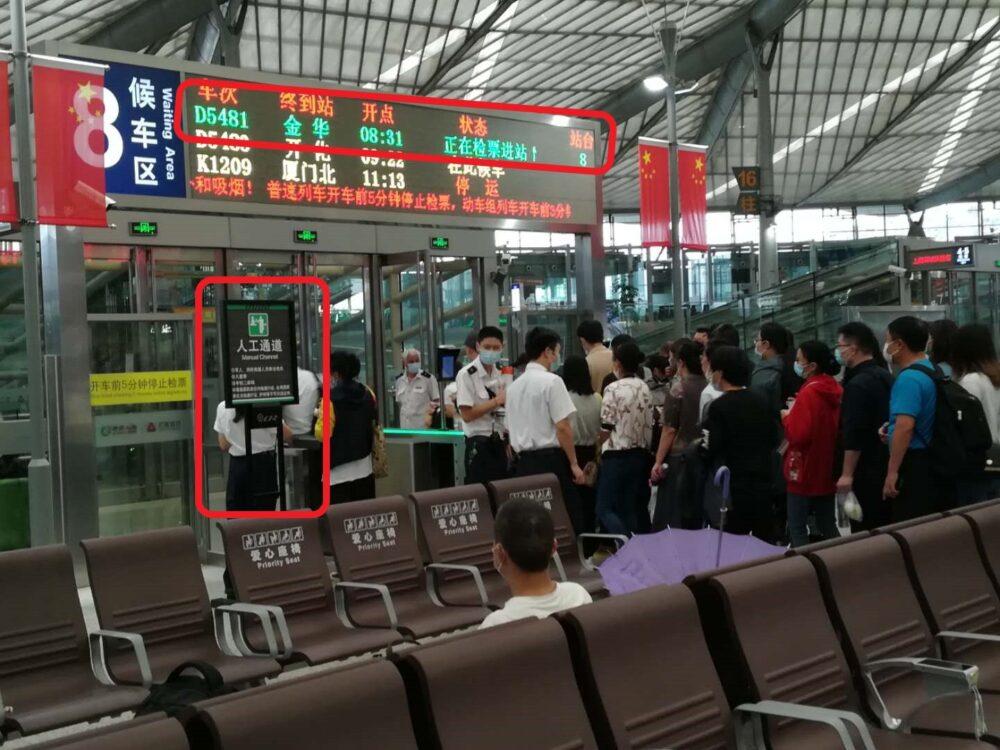 上海南駅で搭乗手続きが開始になったときの様子の写真