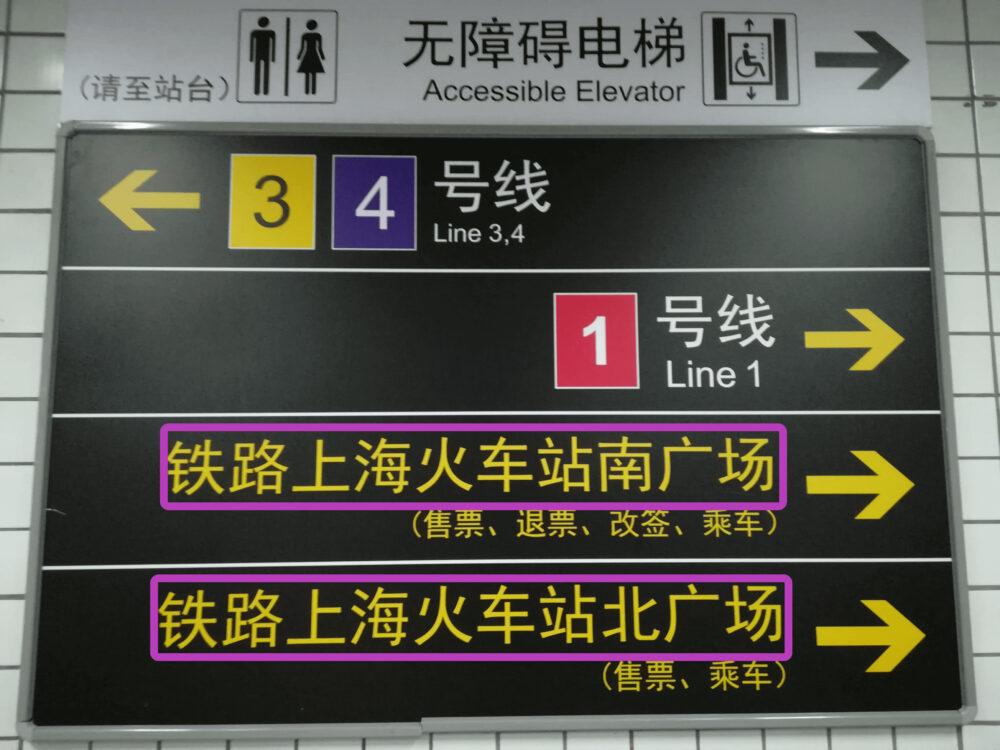 地下鉄の改札口を出たところ案内掲示板を撮影した写真