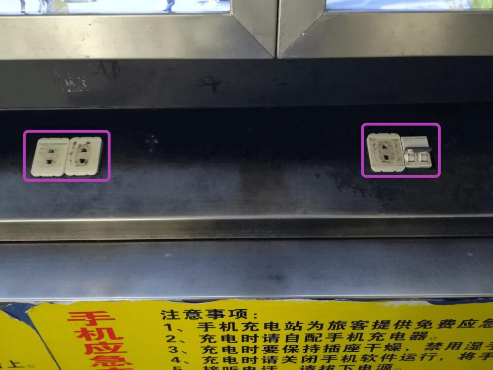 上海駅高速鉄道の候车室(待合室)に設置された携帯電話の充電ブースの様子を撮影した写真②
