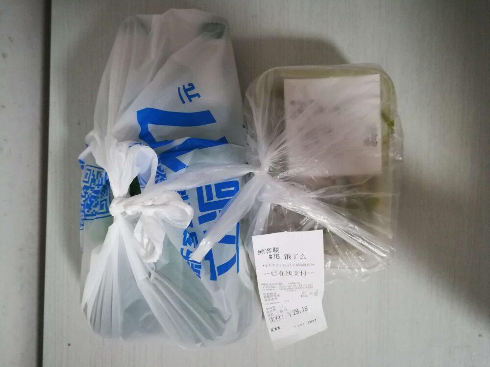 饿了么のアプリのアプリで注文した青椒肉丝饭(チンジャオロース)の写真