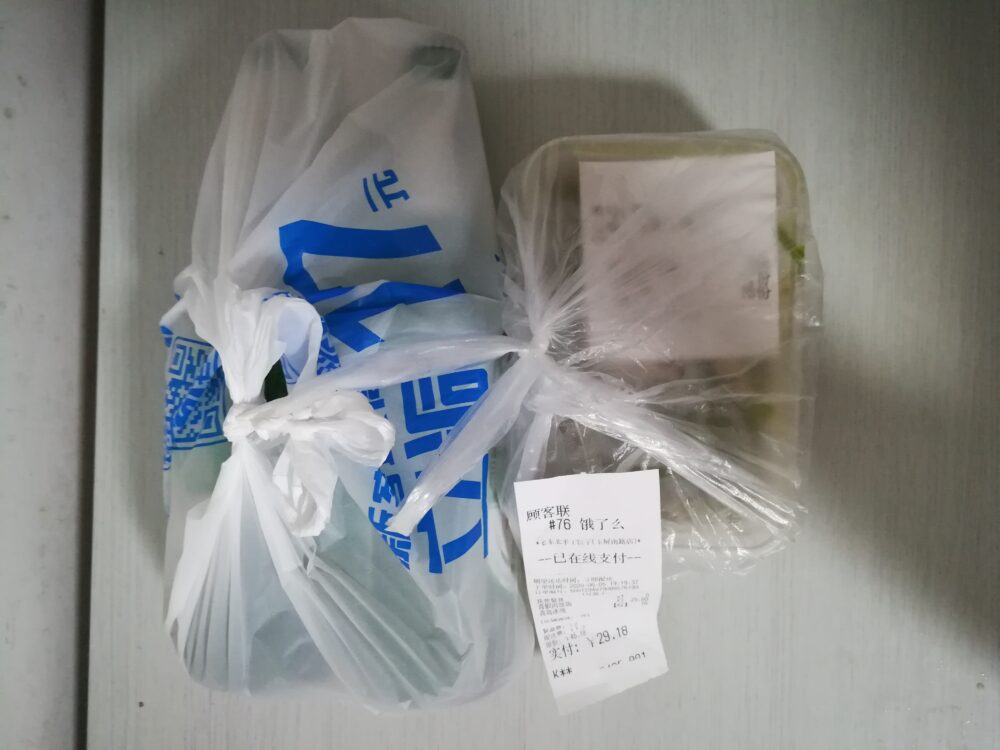 饿了么のアプリのアプリで注文した青椒肉丝饭(チンジャオロース)の写真①