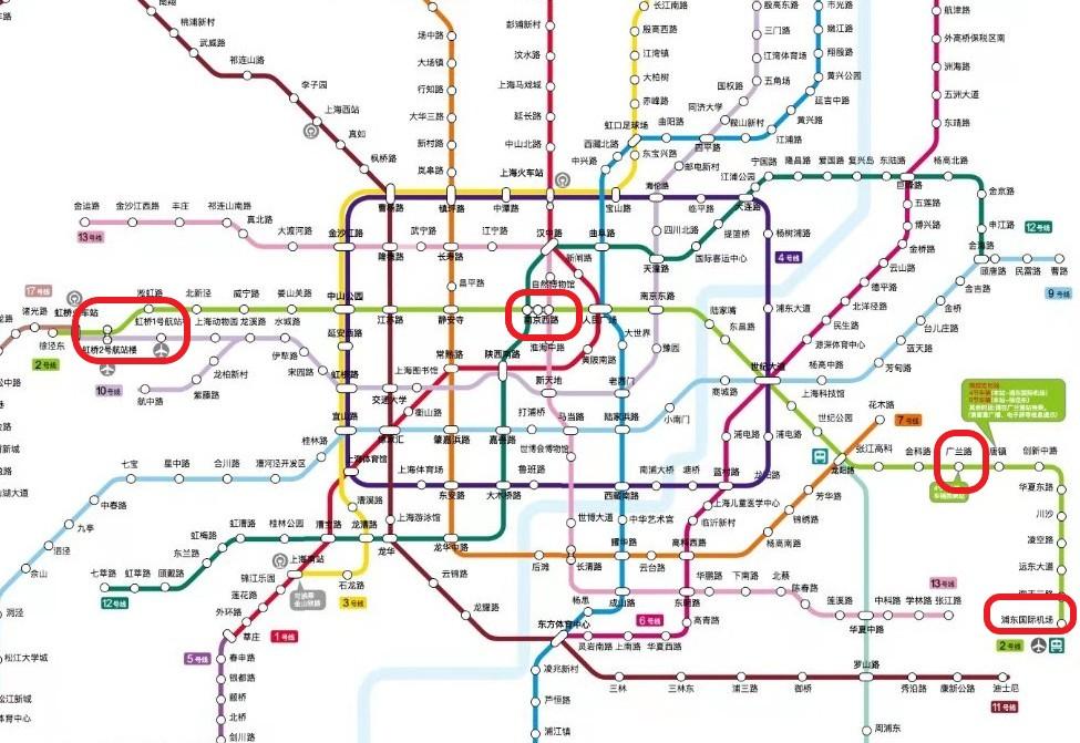 上海地下鉄2号線の南京西路駅、広欄路駅、浦東国際空港駅、虹橋国際空港駅の位置関係の写真