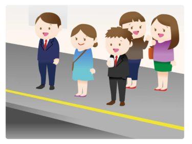 上海地下鉄2号線「南京西路駅」での乗り換え時の注意点とは?【2020年最新版】