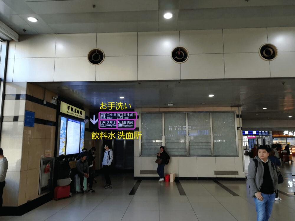上海駅高速鉄道の候车室(待合室)にあるトイレの入口付近の様子を撮影した写真