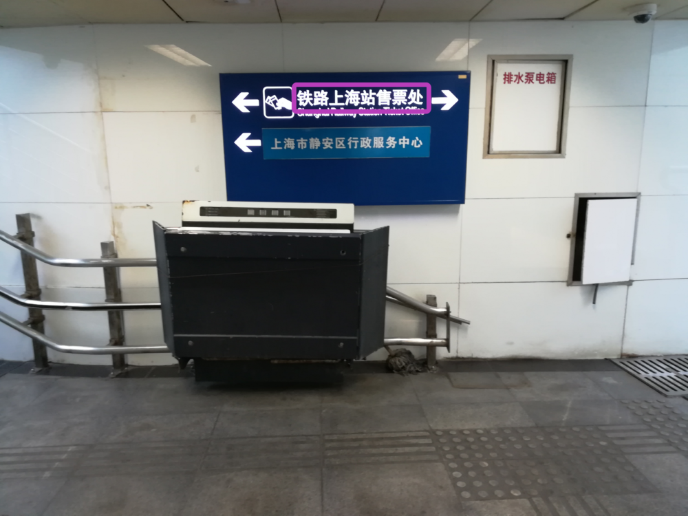 2番出口の地下道に設置された案内掲示板を撮影した写真