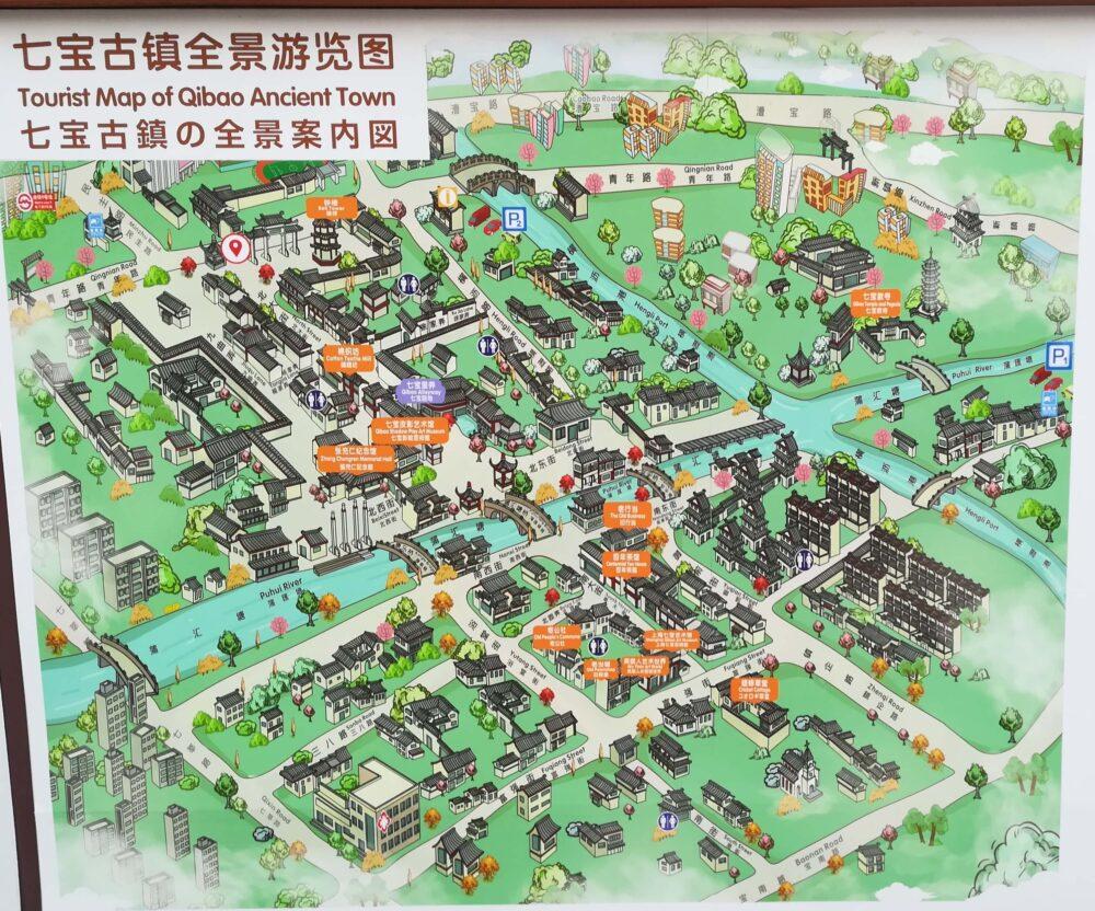 七宝の観光マップの写真