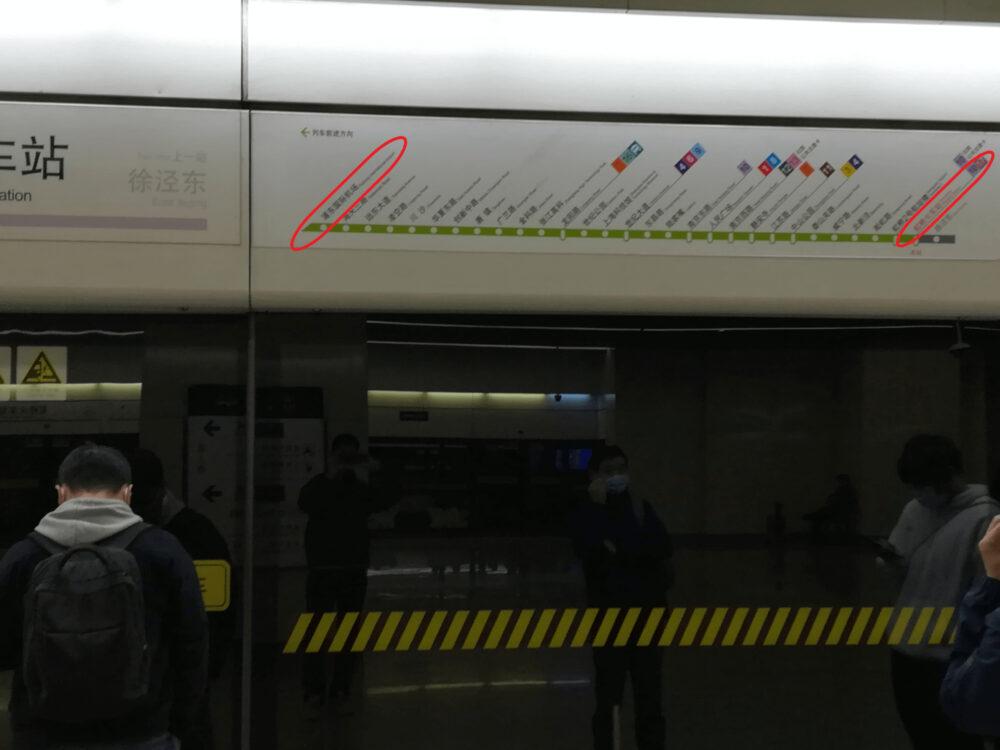 上海地下鉄2号線の路線図の写真