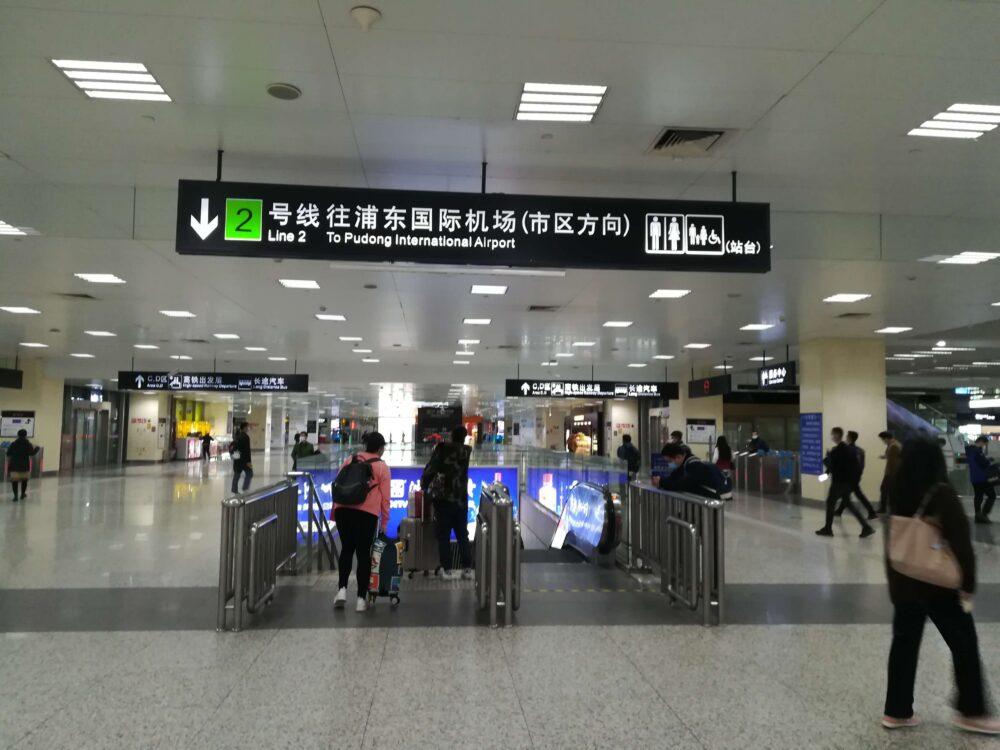 虹橋駅から2号線を利用して浦東国際空港に向かっている様子の写真