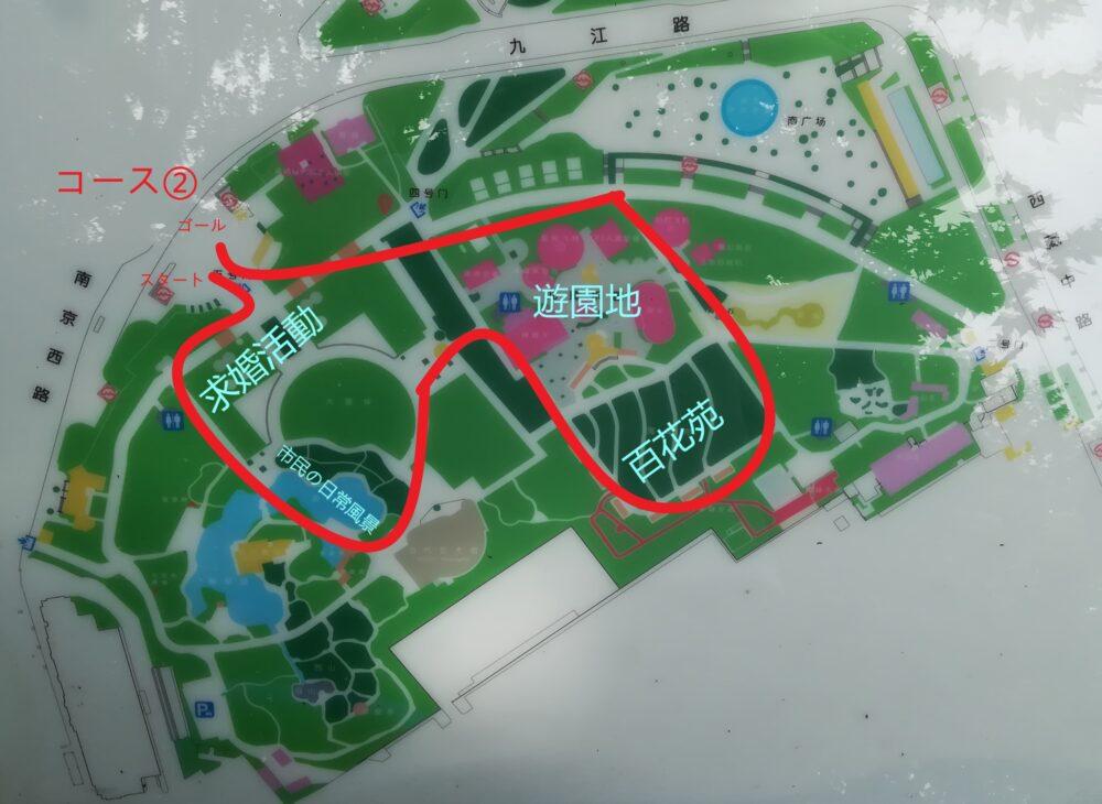 人民公園で求婚活動→市民の日常風景→遊園地→百花苑を見れるコースマップの写真