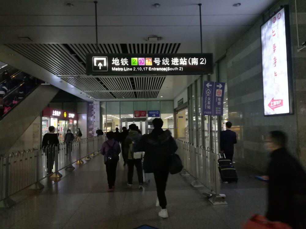 虹橋駅で地下鉄の乗り場に向かっている様子の写真①