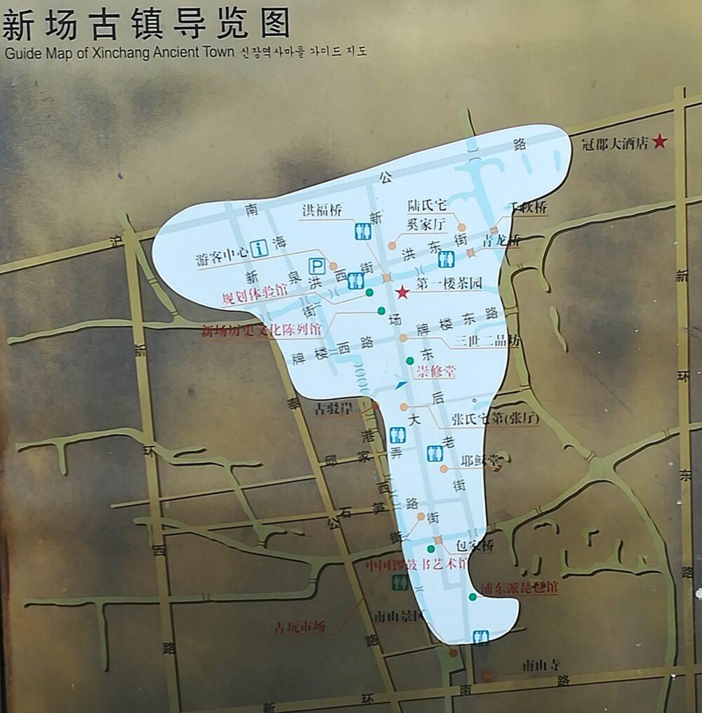 新場古鎮の観光マップの写真