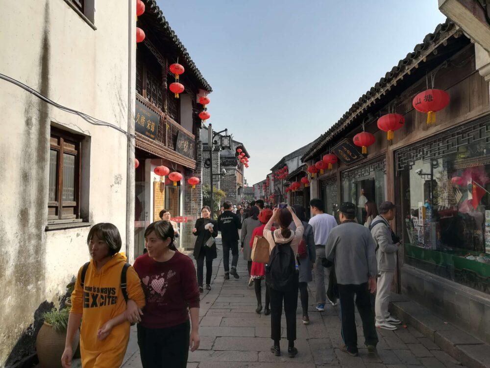 山塘歴史街区の街並みの写真
