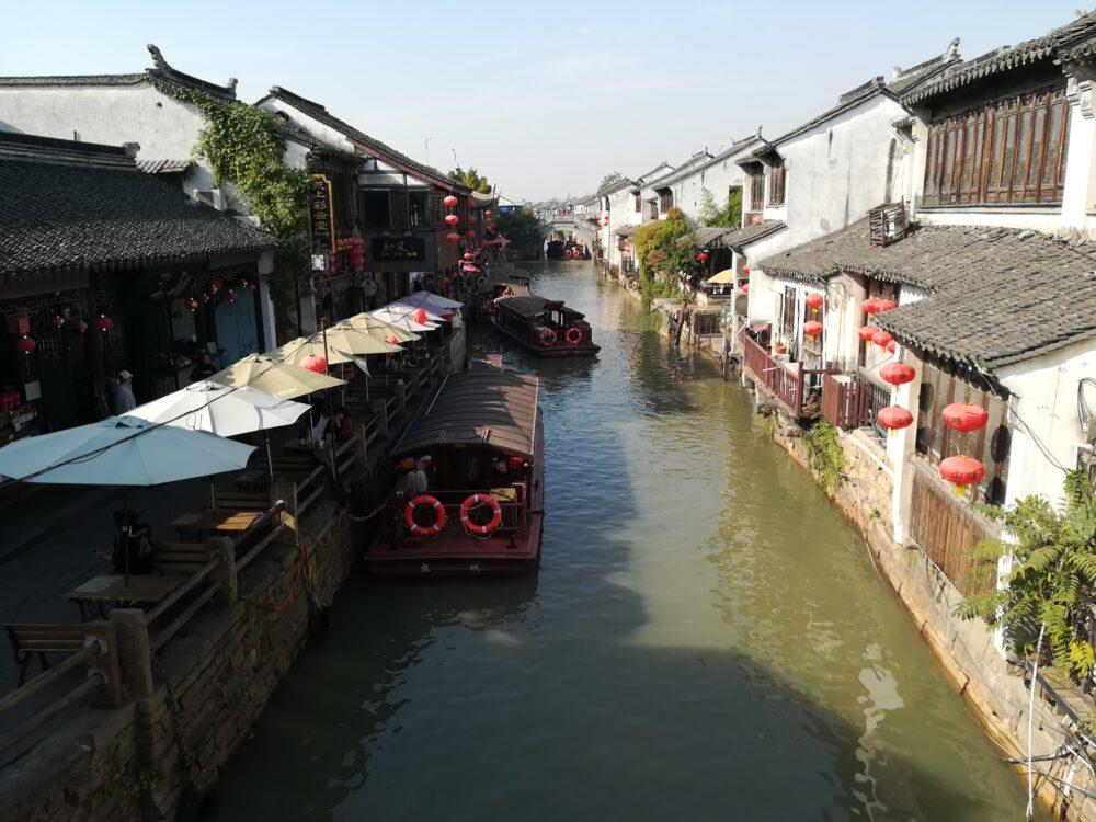 山塘歴史街区の運河の写真