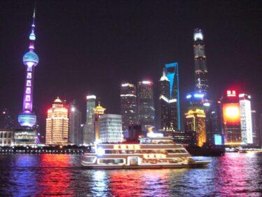 中国・上海旅行での注意点!日本人が注意すべき17選【豆知識付き】