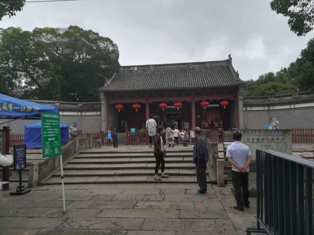海神廟の写真