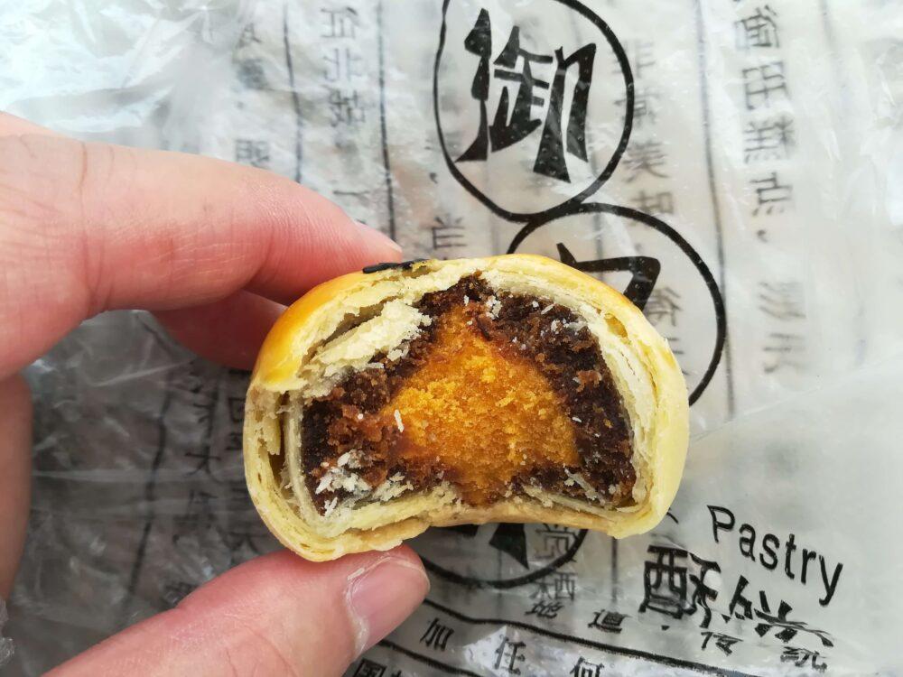 蛋黄酥の中身の写真
