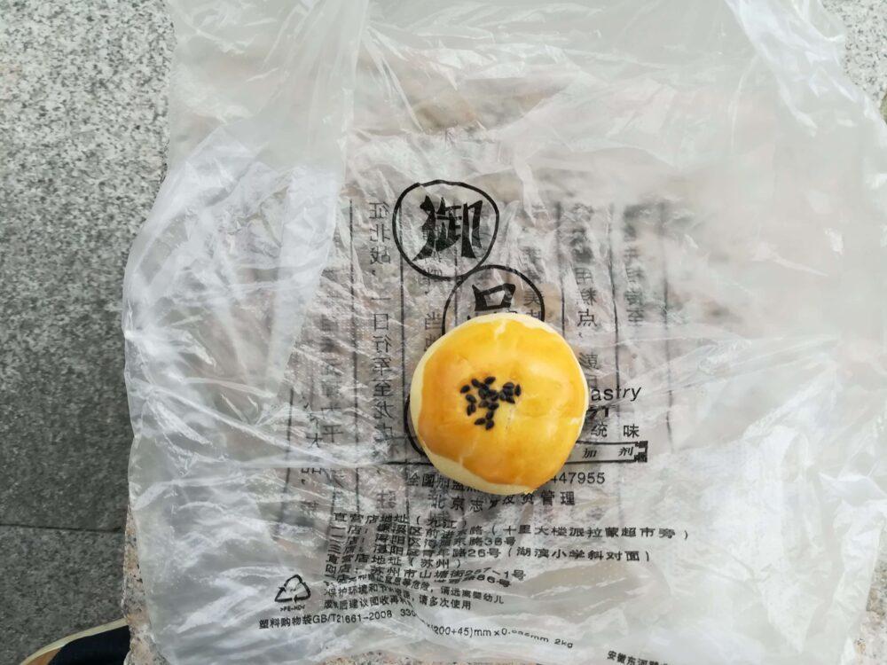蛋黄酥の写真