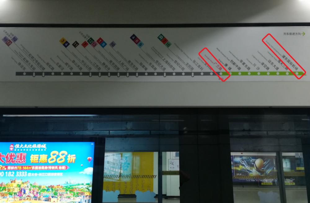 上海の地下鉄2号線の路線図の写真