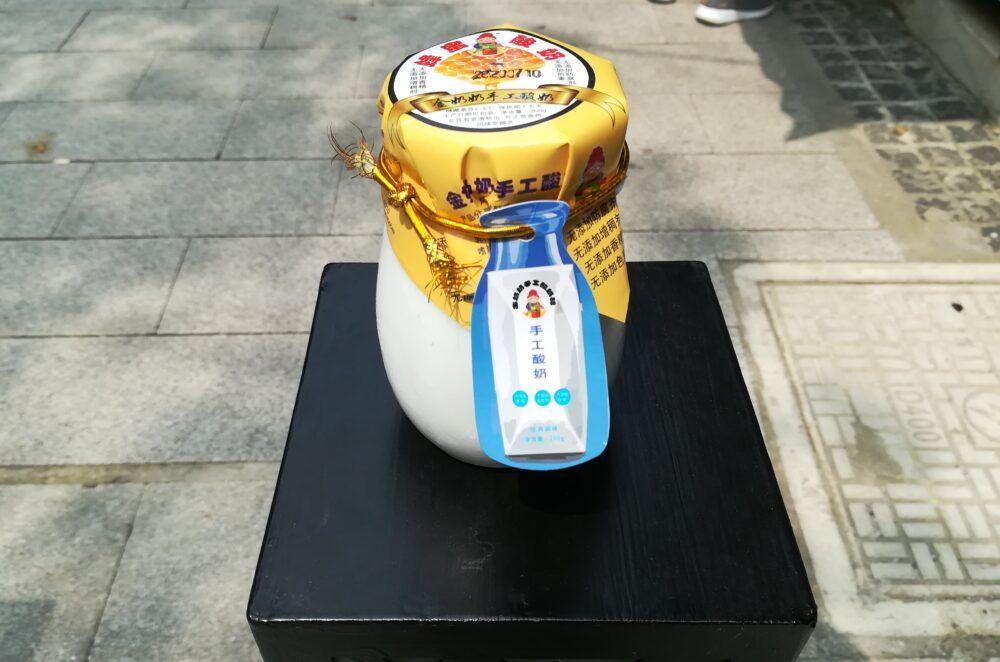 蘇州老酸奶の写真