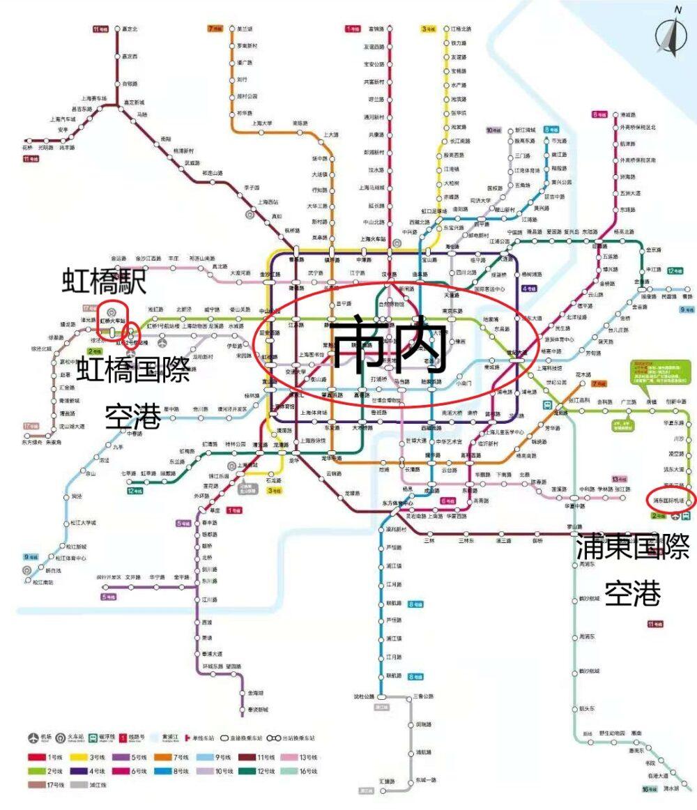 上海地下鉄マップでの虹橋駅、虹橋国際空港、浦東国際空港、市内の位置関係の写真