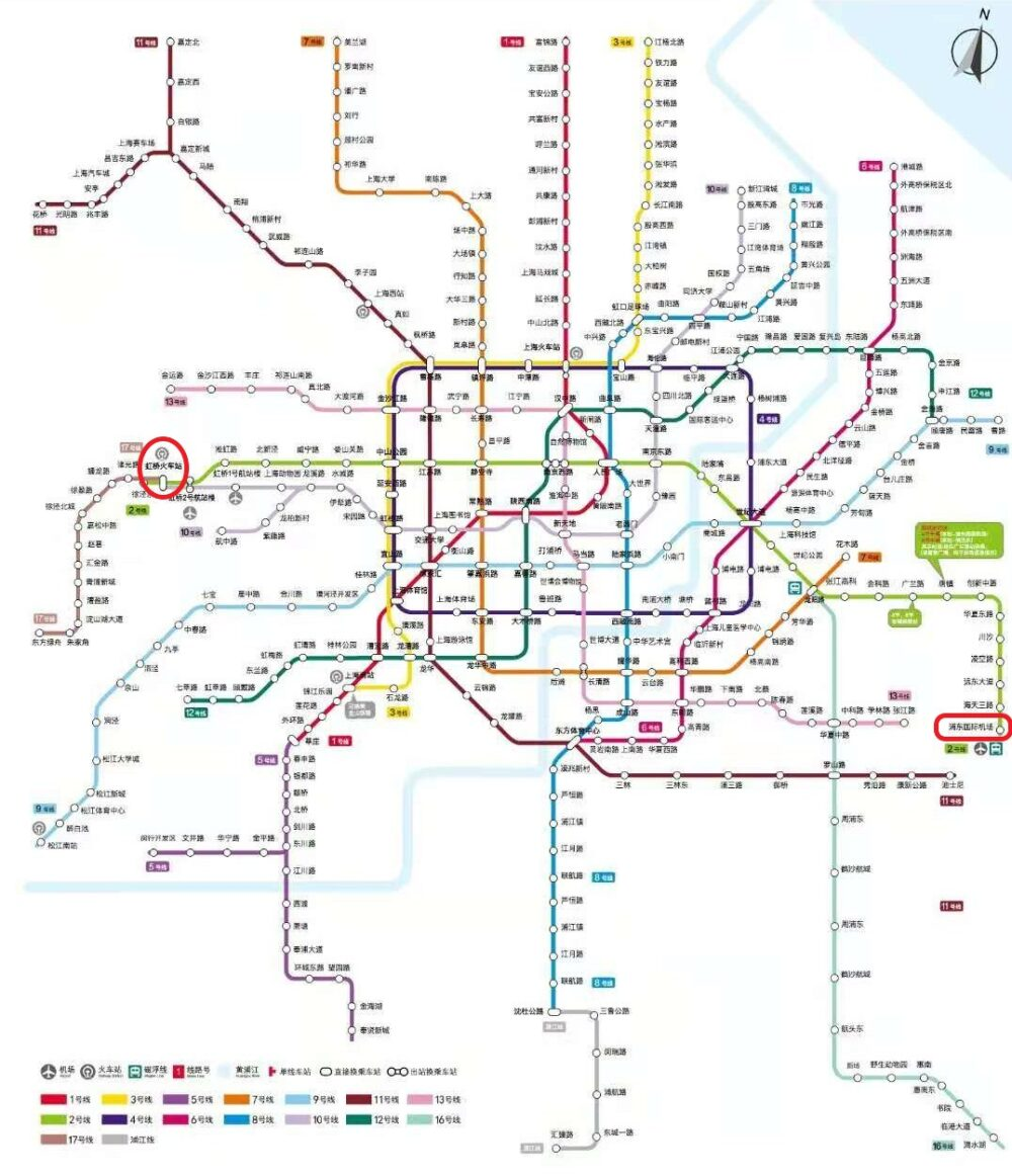 地下鉄マップ上で虹橋駅と浦東国際空港の位置関係の写真