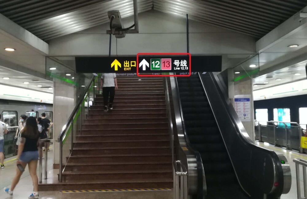 南京西路駅のホームの様子の写真
