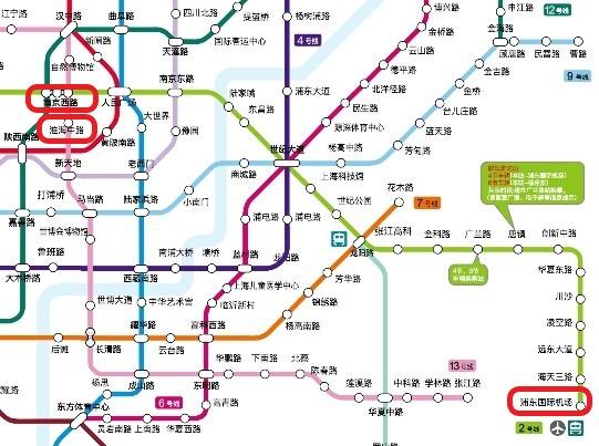 浦東国際空港駅から淮海中路駅に向かうときの路線図の写真
