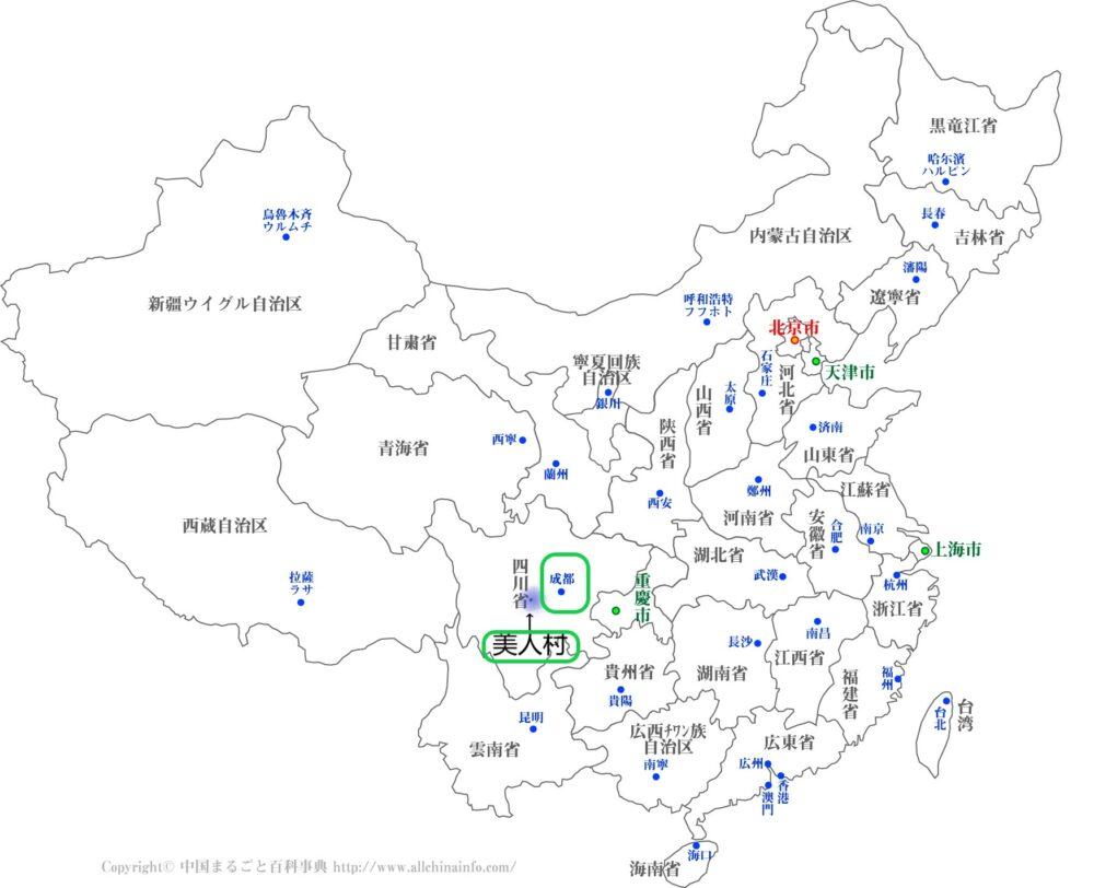 中国の美人村を地図で確認している写真