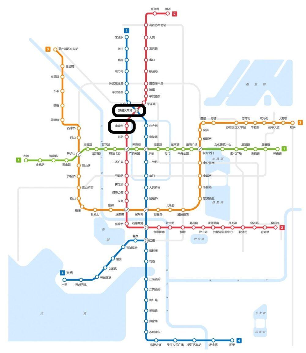 地下鉄を利用して高速鉄道蘇州駅から山塘歴史街区までのアクセスを説明する写真