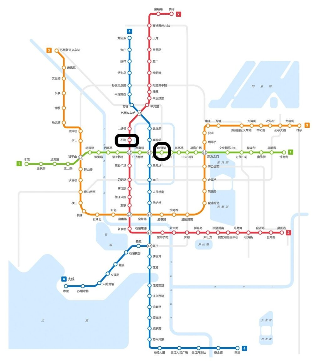 地下鉄を利用して留園から平江歴史街区までのアクセスを説明する写真