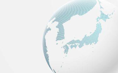 日本と中国のビジネス文化の違いは?『中国ビジネスの特徴基礎編』