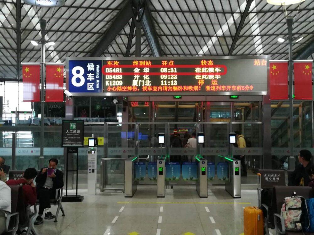 上海南駅での待合室の電光掲示板の写真