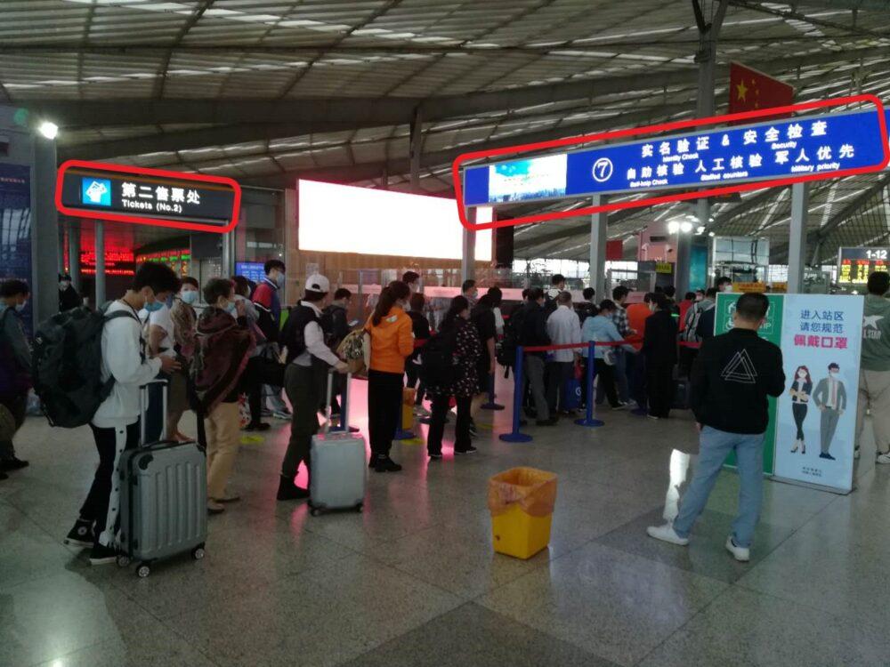 上海南駅で荷物検査のため並んでいる様子の写真
