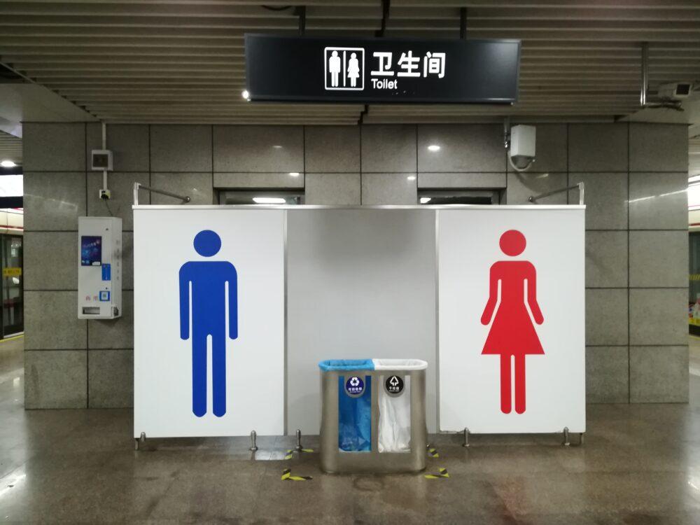 上海地下鉄で乗り場ホームに設置されているトイレの様子の写真
