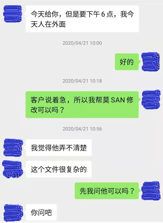 日本語の話せない中国人とやり取りをしている様子の写真