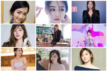 中国の美人女優31選!【出身地域ごとに美人女優を選出してランキングしてみた】