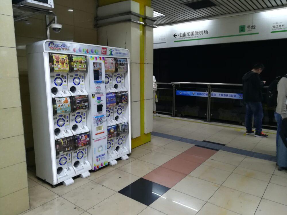 地下鉄構内のガチャガチャの写真